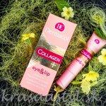 Recenzia: Dermacol Collagen+ intenzívny omladzujúci krém na oči a pery